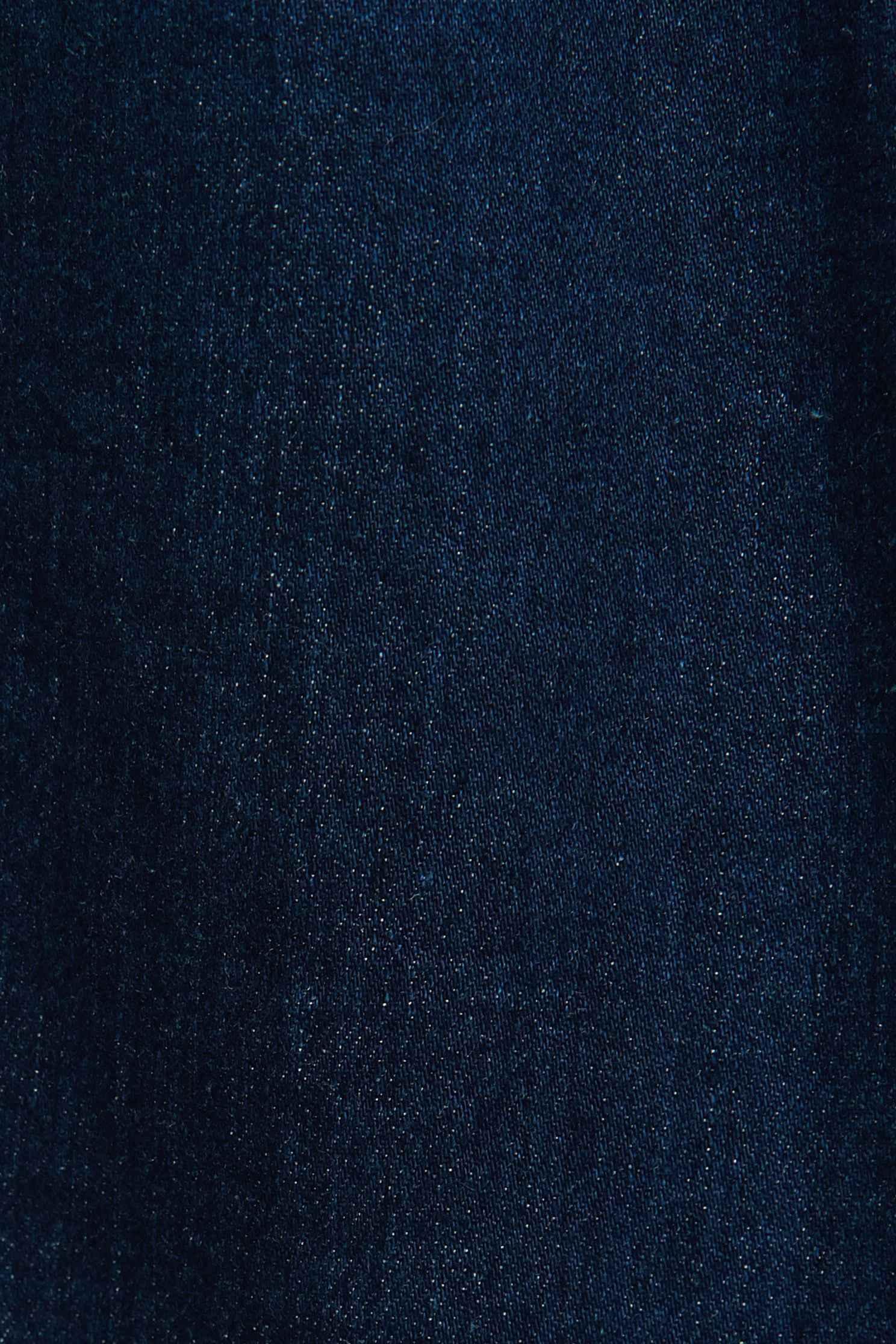 橘條修身牛仔褲,丹寧,牛仔,牛仔褲,牛仔長褲,秋冬穿搭,長褲,顯瘦褲子