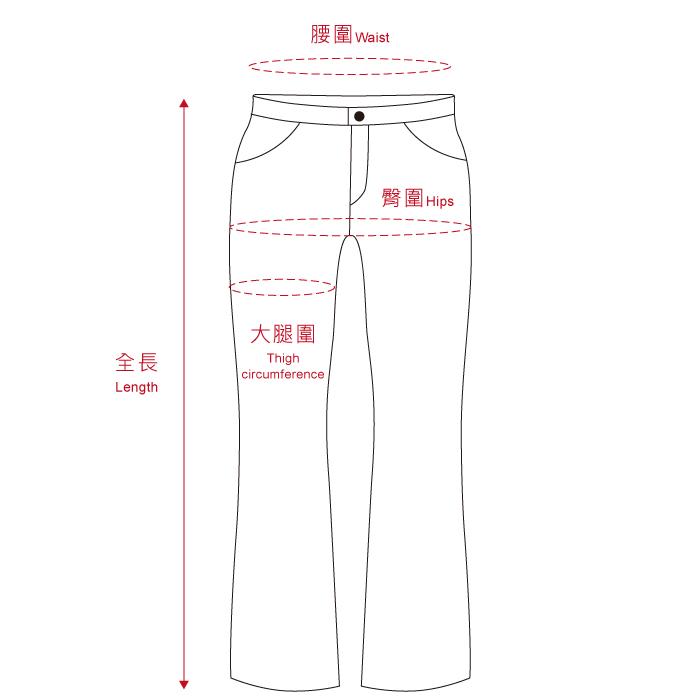 豹紋繡花窄管牛仔褲